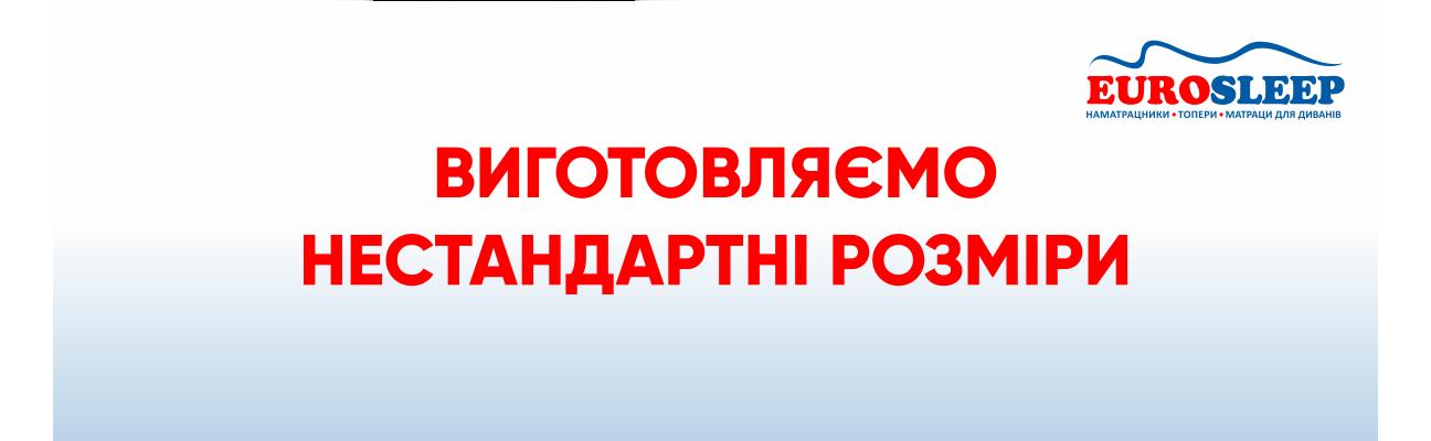 https://eurosleep.ua/matrasy/